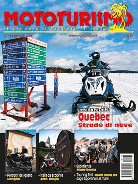 Mototurismo 164