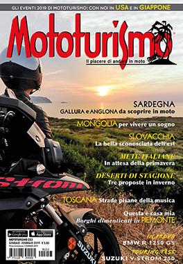 Mototurismo 253